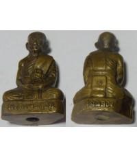 พระรูปหล่อปั้มหลวงพ่อแช่ม วัดฉลอง จ.ภูเก็ต รุ่นแรก เนื้อทองเหลือง พิมพ์ใหญ่ ปี 2512