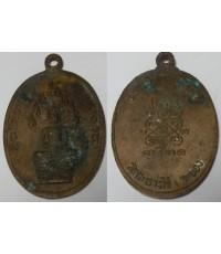 เหรียญหลวงพ่อทิม วัดละหารไร่ จ.ระยอง ที่ระลึกฉลองอายุครบ 8 รอบ เหรียญหน้าปรก เนื้อทองแดง