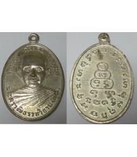 เหรียญพระครูวุฒิธรรมวิธาน (พุฒ) วัดเกตุ จ.อยุธยา เนื้อเงิน