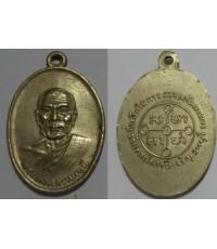 เหรียญพระมงคลเทพมุนี (หลวงพ่อวัดปากน้ำ) ที่ระลึกงานถวายภัตตาหาร เนื้ออาบาก้า ปี2505