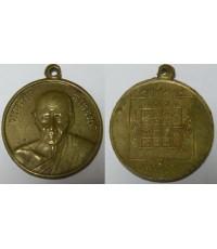 เหรียญหลวงพ่อเต๋ คงทอง รุ่นเงินขวัญถุง เนื้อฝาบาตร