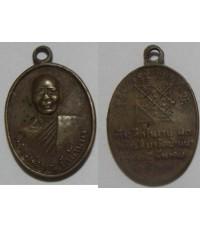 เหรียญหลวงพ่อบุญ วัดบ้านนา รุ่นแรก ปี2510 เนื้อฝาบาตร