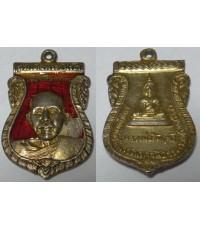 เหรียญสมเด็จพระวันรัต เขมจารีมหาเถระ วัดเวตวันธรรมาวาส ปี 2510 เนื้อเงินลงยาสีแดง