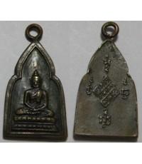 เหรียญพระพุทธ พิมพ์ห้าเหลี่ยม หูเชื่อม เนื้อทองแดง