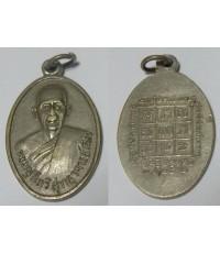 เหรียญพระครูสีลวิสุทธาจารย์ (หลวงพ่อผิว) วัดสง่างาม รุ่น 2 ปี 2512 เนื้ออาบาก้า