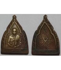 เหรียญหลวงพ่อจาด วัดบางกระเบา จ.ปราจีนบุรี รุ่น3 พิมพ์สามเหลี่ยม เนื้อทองแดง มีหยัก