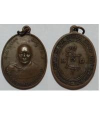 เหรียญหลวงพ่อแดงวัดเขาบันไดอิฐ รุ่นสอง บล็อกเลข ๘ เนื้อทองแดง