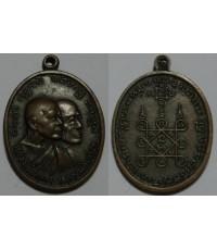 เหรียญหลวงพ่อแดง หลวงพ่อเจริญ วัดเขาบันไดอิฐ จ.เพชรบุรี บล๊อกนิยม เนื้อทองแดง