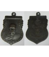 เหรียญหลวงพ่อเงิน วัดดอนยายหอม รุ่น2 เนื้อทองแดงรมดำ