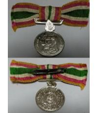 เหรียญรัชกาลที่ 9เหรียญที่ระลึกประดับแพรแถบงานสมโภชกรุงรัตนโกสินทร์ 200 ปี เนื้อเงิน2