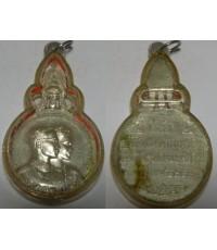 เหรียญรัชกาลที่ 9เหรียญที่ระลึกในการเสด็จพระราชดำเนินเยือนสหรัฐอเมริการและทวีปยุโรป พ.ศ.2503 เนื้อเง