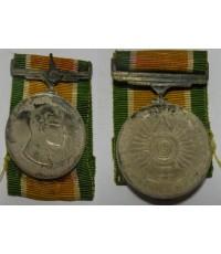 เหรียญรัชกาลที่ 9เหรียญที่ระลึกงานฉลองสิริราชสมบัติครบ25ปี พ.ศ.2518 เนื้อเงิน พร้อมแถบแพร3