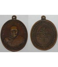 เหรียญหลวงพ่อแดงวัดเขาบันไดอิฐ จ.เพชรบุรี รุ่นสอง บล๊อกเลขแปด เนื้อทองแดง5