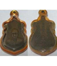 เหรียญหลวงพ่อวัดหัวนา จ.เพชรบุรี รุ่นแรก ปี2507 พิมพ์นิยม