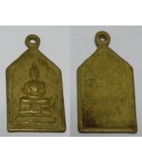 เหรียญหลวงพ่อโสธร พิมพ์ห้าเลี่ยม เนื้อฝาบาตร ปี2505