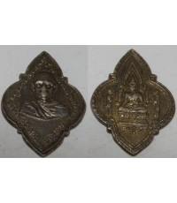 เหรียญพระพุทธชินราช เนื้อเงิน