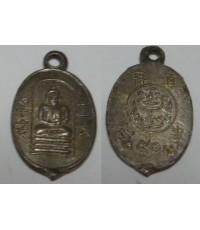 เหรียญหลวงพ่อวัดอนงค์ ปี2509 เนื้อเงิน2