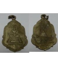เหรียญพระพุทธสิหิงค์ วัดเกตุมวดี ปี2511 เนื้ออาบาก้า