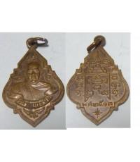 เหรียญหลวงพ่อรุ่ง วัดท่ากระบือ ปี2513 เนื้อทองแดง