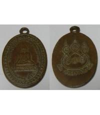 เหรียญหลวงพ่อพระศรีอารย์ วัดสำโรงใต้ จ.สมุทรปราการ ที่ระลึกสมาชิกสร้างโบสถ์