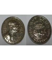 เหรียญหลวงปู่ขาว อนาลโย วัดถ้ำกลองแพง จ.อุดรธานี3 ปี2520