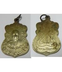 เหรียญหลวงพ่อวัดหัวนา จ.เพชรบุรี รุ่นแรก ปี2507 เนื้ออาบาก้า