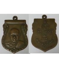 เหรียญหลวงพ่อเงิน วัดดอนยายหอม ด้านหลัง มี ก เนื้อทองแดง