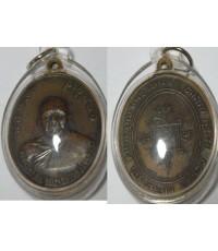 เหรียญพ่อแดงรุ่นแรก ปี 2503 เนื้อทองแดงรมดำ