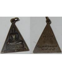 เหรียญหลวงพ่อโต วัดสาขลา ปี 2499 เนื้อทองแดง จ.สมุทรปราการ