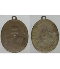 เหรียญหลวงพ่อปาน วัดบางนมโค ที่รฤกในการสร้างหอสวดมนต์ เนื้อเงิน2