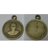 เหรียญพระเทพสาครมุนี วัดสุทธิวาตวราราม ปี2512 เนื้ออาบาก้า