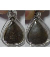 เหรียญหลวงพ่อโสธร รูปหัวใจเล็ก ปี 2508  เนื้ออาบาก้า