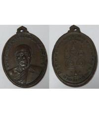 เหรียญหลวงพ่อเนื่อง วัดจุฬามณี รุ่น2 ปี 2511 มีจาร