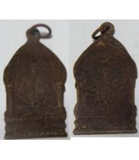 เหรียญหลวงพ่อขาว ปี 2500 เนื้อทองแดง
