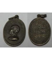 เหรียญหลวงพ่อ วัดตำหนักเนื้อ เนื้อเงิน ปี2517