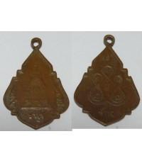 เหรียญพระธาต หลัง ช.น. เนื้อทองแดง