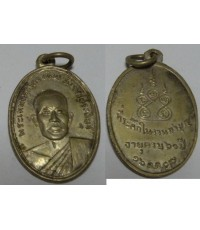 เหรียญพระเทพเมธากร (ทิม) วัดราชประดิษฐ์ งานทำบุญอายุครบ 60 ปี พ.ศ.2507 เนื้ออาบาก้า