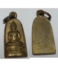 เหรียญญพระพุทธ พิมพ์เล็บมือ เนื้อทองแดงกะไหล่ทอง
