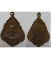 เหรียญหลวงพ่อปลอด วัดในปากทะเล ปี2492 เนื้อทองแดง