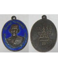 เหรียญพระครูวิบูลวชิรธรรม (หลวงพ่อหว่าง) ปี2536 เนื้อเงินลงยาสีน้ำเงิน
