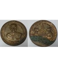 เหรียญหลวงพ่อพรพม วัดขนอนเหนือ หลังสิงห์ เหรียญกลม เนื้อทองแดง
