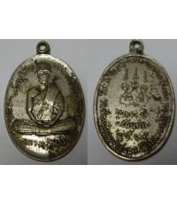 เหรียญพระครูวิชิตพัชราจารย์ (หลวงพ่อทบ) ที่ระลึกในงานวางศิลาฤกษ์พระอุโบสถ วัดช้างเผือก