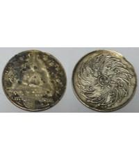 เหรียญพระแก้วมรกต วัดพระแก้ว ปี 2475 เนื้อเงิน