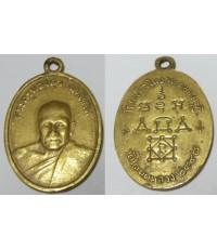 เหรียญหลวงพ่อทองสุข วัดตโนดหลวง รุ่น2 ปี2498 เนื้อฝาบาตร
