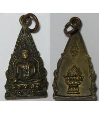 เหรยญพระพุทธชินราช หลังพานพระศรี เนื้อฝาบาตรกระไหล่ทอง