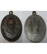 เหรียญหลวงพ่อพระครูธรรมเสนานี (จันทร์) วัดพญาไม้ เจ้าคณะแขวงราชบุรี หลังยันต์ห้า เนื้อทองแดงรมดำ