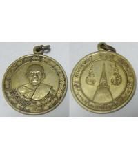 เหรียญหลวงพ่อคล้าย วัดสวนขัน ที่ระลึกในการสร้างเจดีย์ เนื้ออาบาก้า ปี 2505 บล็อกธรรมดา