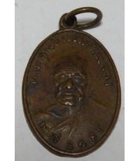 เหรียญหลวงพ่อแช่ม วัดฉลอง รุ่นแรก ปี2486 พิมพ์ธรรมดา5