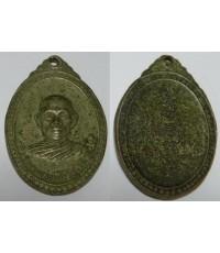 เหรียญพระครูสุนทรธรรมนิวิฐ (สำรวย) ที่ระลึกในฉลองอายุครบ 60 ปี ปี 2524 จ.อยุธยา