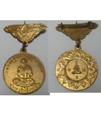 เหรียญหลวงพ่อจาด วัดบางกะเบา ล้อพิมพ์เหรียญกลม เนื้อทองแดงกะไหล่อทอง
